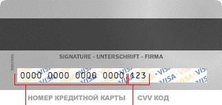 Это изображение имеет пустой атрибут alt; его имя файла - karta-s-kodom.png